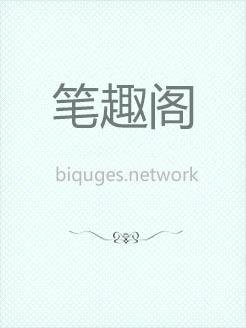 乐乐的放荡日记-淫妇养成(高H、纯肉、奸淫)